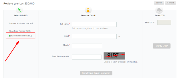 Finding UID or EID - aadhar card download by name and date of birth