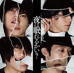 Flumpool - Yoru wa nemureru kai lyrics translation
