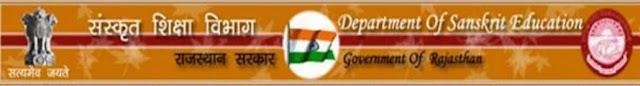 Rajasthan Sanskrit Recruitment rajsanskrit.nic.in Apply Online