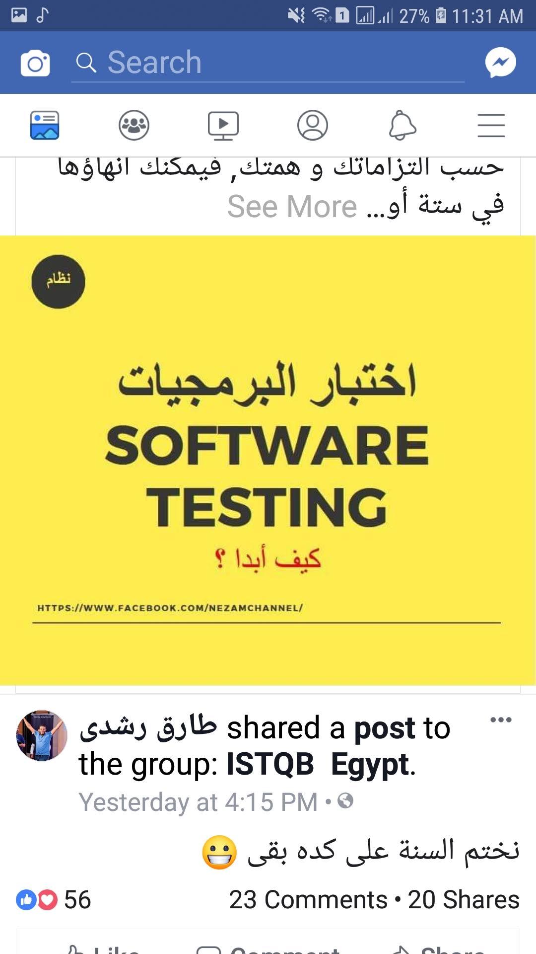 اضغط على الثلاث شرط العرضية فى تطبيق فيس بوك لفتح قائمة الخيارات داخل التطبيق