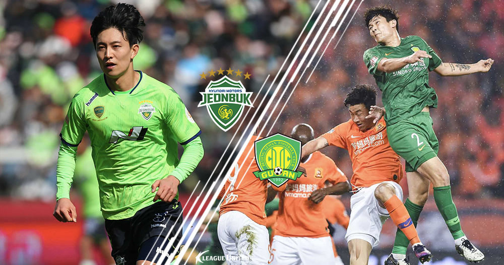 AFC Champions League Preview: Jeonbuk Hyundai Motors vs Beijing Guoan