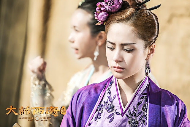 Gillian Cheung in A Chinese Odyssey Part Three