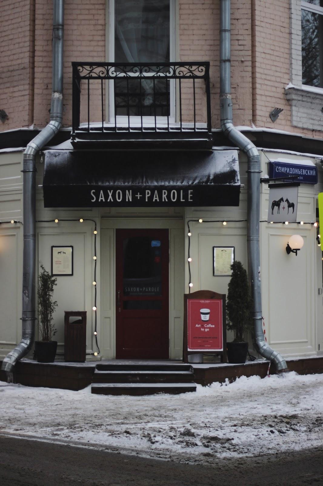 Sazon Parole | Moscow