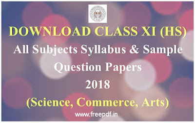 Download Class XI (HS) Sample Question Papers 2017-2018  WBCHSE