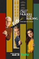 Duy Nhất Trong Tòa Nhà (Phần 1) - Only Murders In The Building (Season 1)