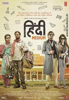Hindi Medium First Look Poster