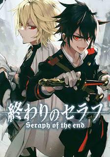 อ่านการ์ตูน owari-no-seraph