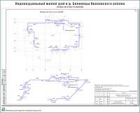 Проект одноэтажного жилого дома в пригороде г. Иваново - д. Беляницы Ивановского района. Схемы системы отопления