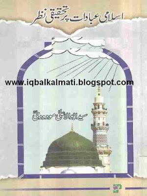 Islami Ibadat Per Tehqiqi Nazar By Abul Ala Maududi