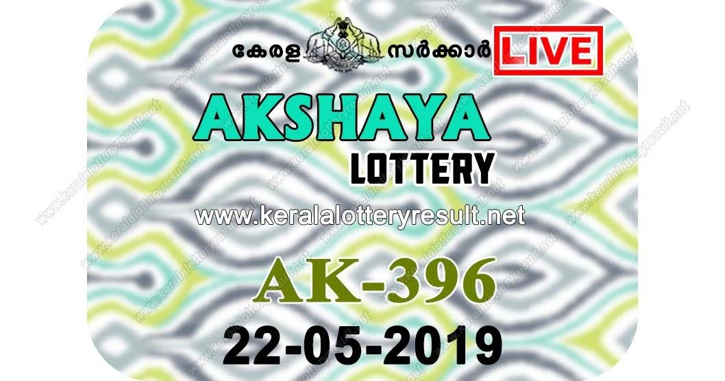 Kerala Lottery Result 22/05/2019 ; Akshaya Lottery Results