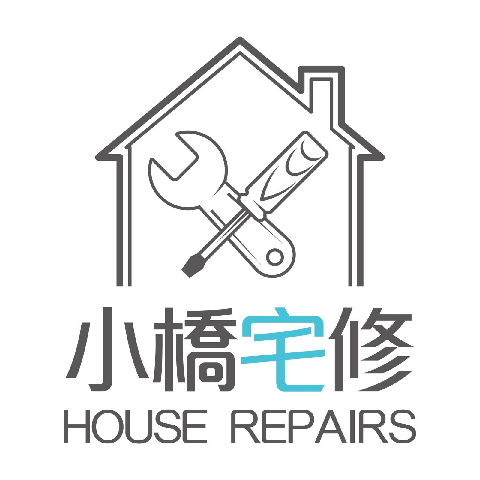 台南老屋翻修