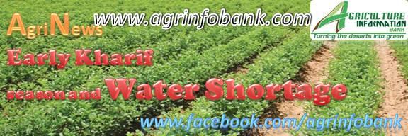 AgriNews I www.agrinfobank.com