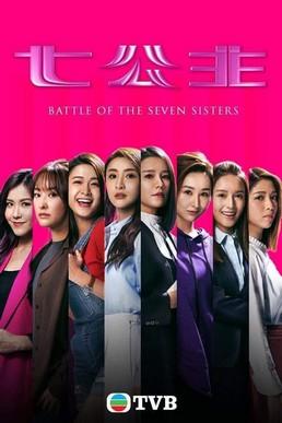 Thất Công Chúa - Battle Of The Seven Sisters (2021)