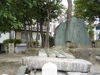 恵美須神社神域拡張記念碑