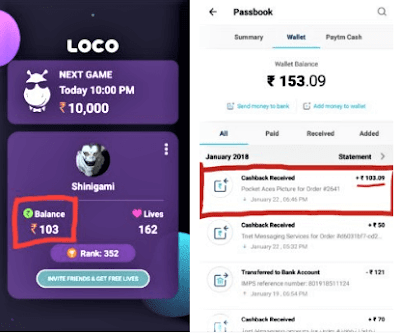 paytm cash proof LOCO app