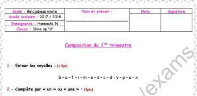اختبارات اللغة الفرنسية السنة الثالثة ابتدائي الجيل الثاني الفصل الاول
