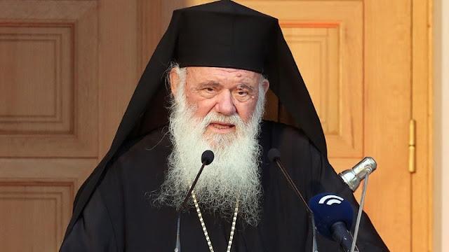 Ιερώνυμος: Αγαπάμε τον Οικουμενικό Πατριάρχη, την κυβέρνηση και τον πρωθυπουργό, αλλά πιο πολύ την Εκκλησία μας (βίντεο)