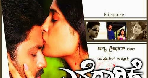 edegarike audio songs