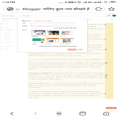 how to create a blog on blogger step by step(mobile se blog kaise banaye)