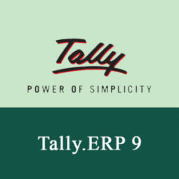 Download-Tally-Latest-Version-2017