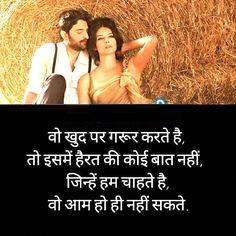 Images hi images shayari : Romantic shayari for gf and bf in hindi