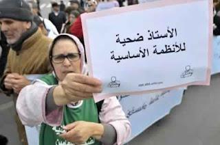 ضحايا النظامين