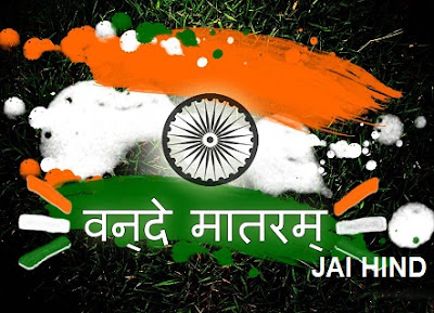 Indian Independence Day Images Whatsapp