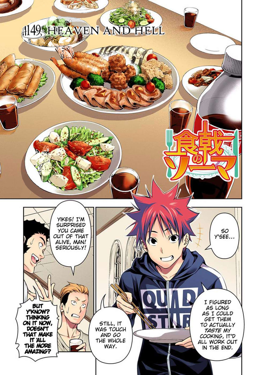 Shokugeki no Soma - Chapter 191