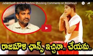 Jabardasth Rashmi Shocking Comments on Rajamouli