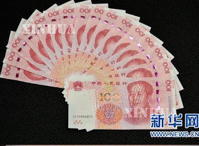 ဘဂၤလားေဒ့ရွ္ ႏိုင္ငံ ဗဟိုဘဏ္ က တ႐ုတ္ ယြမ္ေငြ (RMB) ျဖင့္ စာရင္းရွင္းတမ္း ျပဳလုပ္သည့္ အေကာင့္ တည္ေထာင္ခြင့္ျပဳ