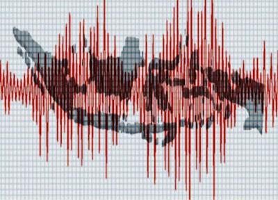 Gempa Bumi di Kabupaten Donggala