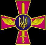 Емблема Повітряних Сил
