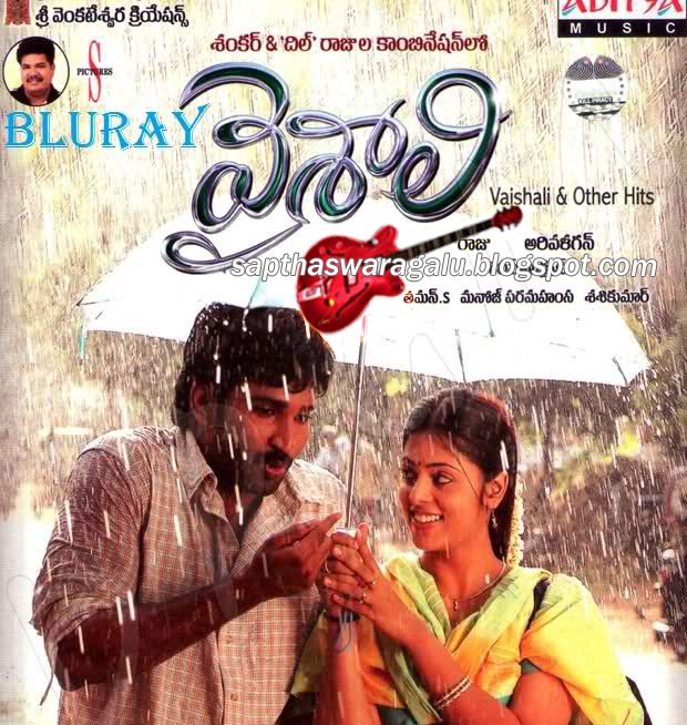Vaishali malayalam movie video songs free download