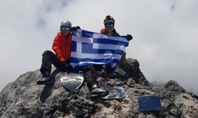 Την υψηλότερη κορυφή της Ωκεανίας «κατέκτησαν» για πρώτη φορά 2 Ελληνίδες ορειβάτισσες