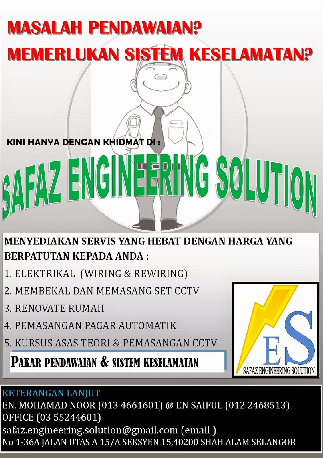 Eview Technology Engineering Sdn Bhd