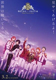 تقرير فيلم ملك الموشور: النجوم السبع الامعة الجزء الأول King of Prism: Shiny Seven Stars I - Prologue x Yukinojou x Taiga