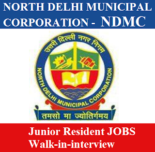 North Delhi Municipal Corporation, NDMC, Delhi, Junior Resident, Post Graduation, freejobalert, Sarkari Naukri, Latest Jobs, ndmc logo