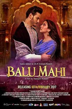 Balu Mahi 2017 Pakistani Urdu Hindi WEB Dl 720p ESubs