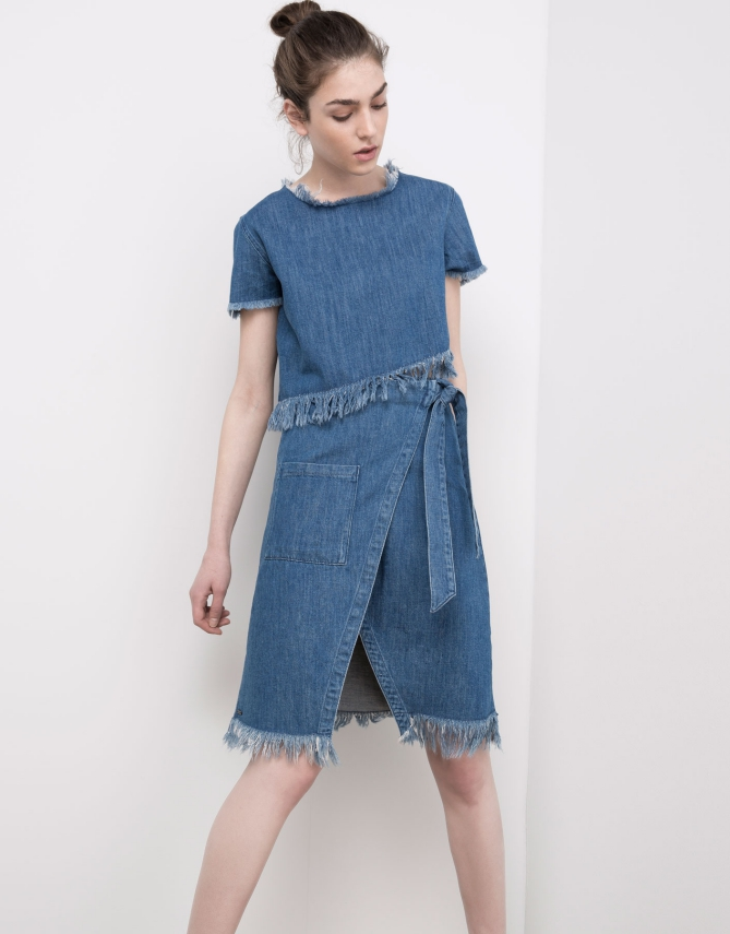 pull&bear fringe denim skirt