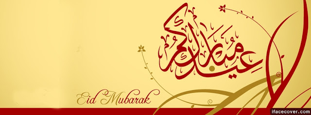 EiD Covers Facebook Cover Images - Unique FB Covers Images