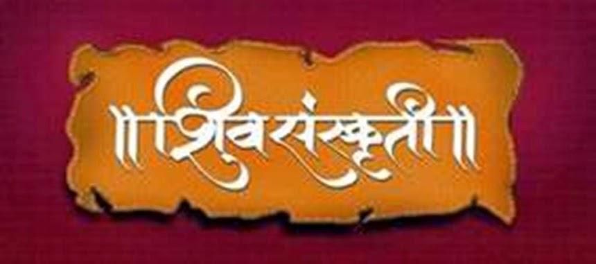 Kamsutra Marathi Chavat Katha Pdf