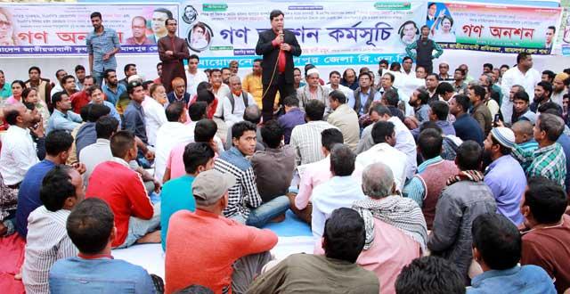 In Jamalpur, the BNP's public program was celebrated