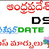 AP DSC Syllabus 2018 Telugu Medium PDF SGT School Assistant LP PET