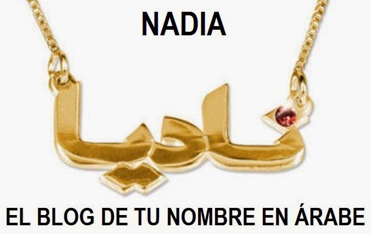 Collar con Nombre en Árabe NADIA