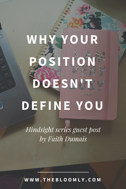 Why Your Position Doesn't Define You