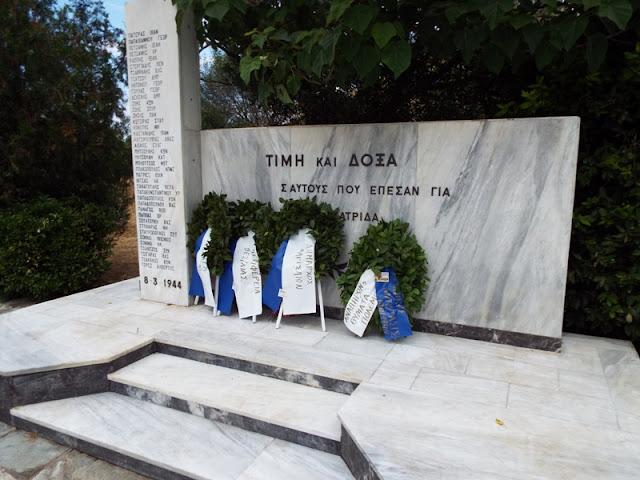 Εκδηλώσεις μνήμης στη Λάρισα για τους εκτελεσθέντες πατριώτες του Αντιαεροπορικού