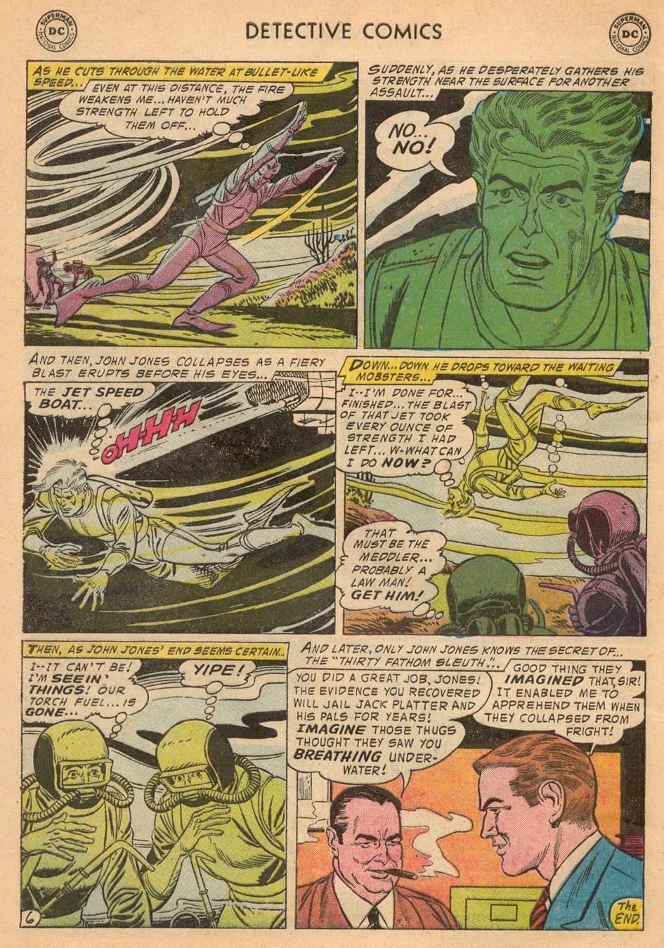 Read online Detective Comics (1937) comic -  Issue #242 - 32
