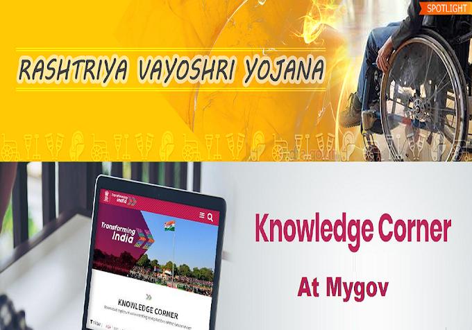Rashtriya Vayoshri Yojana 2019 everything you need to know