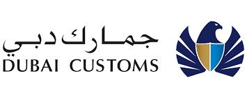 وظائف خاليىة فى هيئه جمارك دبي فى الإمارات 2019