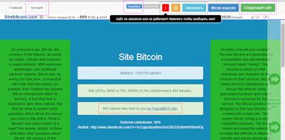 Сайт для сбора bitcoin